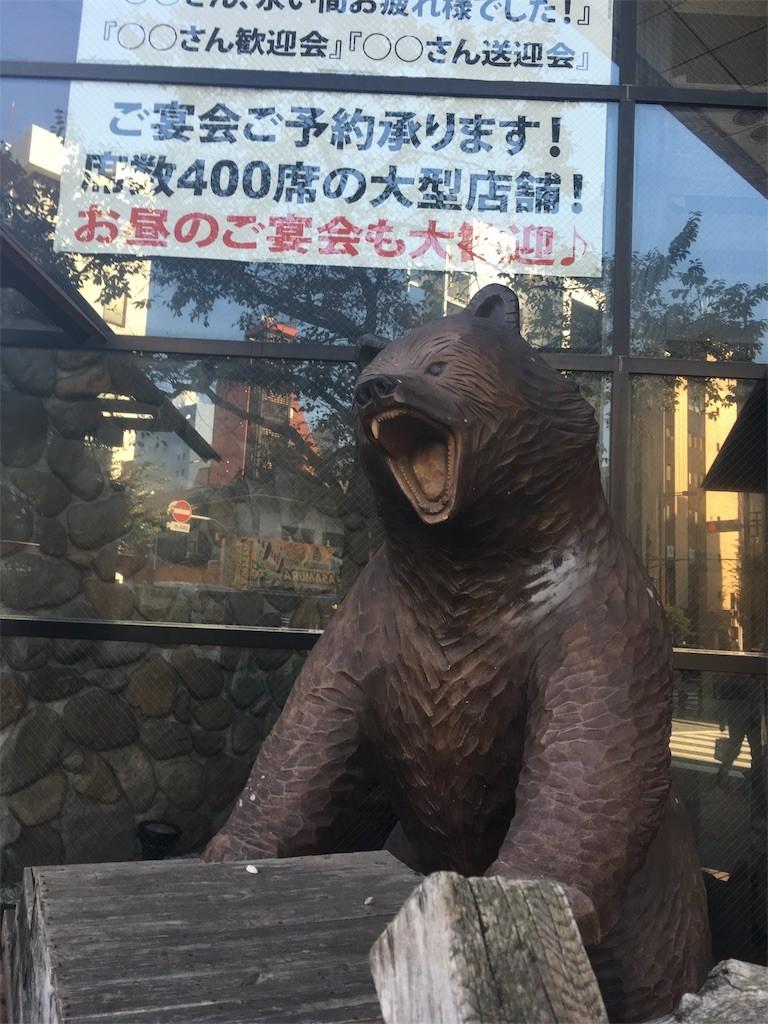 f:id:Aoi_TSK:20170204161151j:image