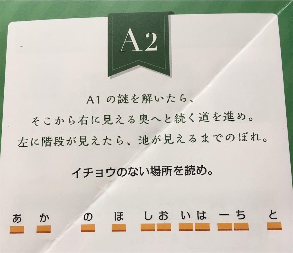 f:id:Aoi_TSK:20170204161623j:image