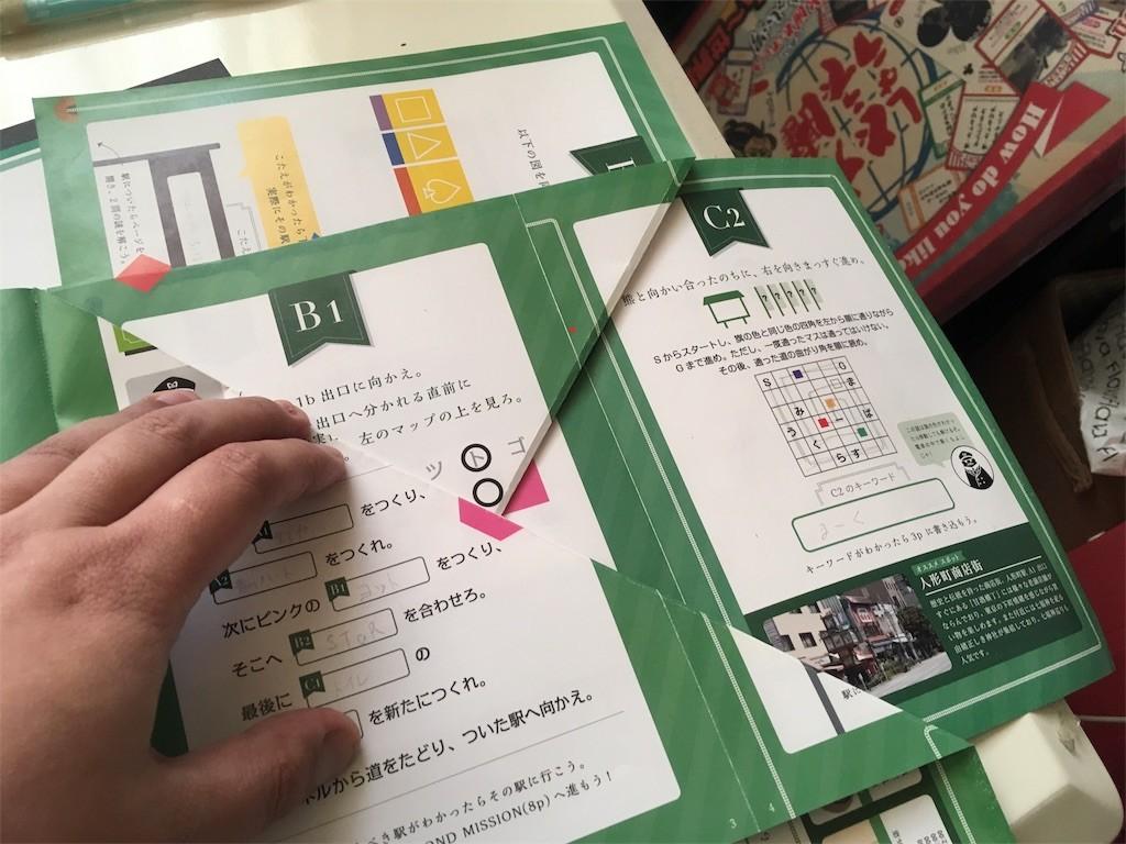 f:id:Aoi_TSK:20170204162307j:image