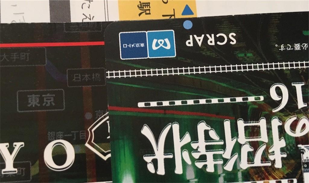 f:id:Aoi_TSK:20170204184301j:image