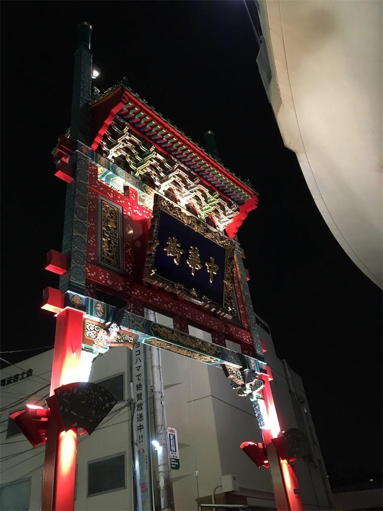 f:id:Aoi_TSK:20170322012250j:image