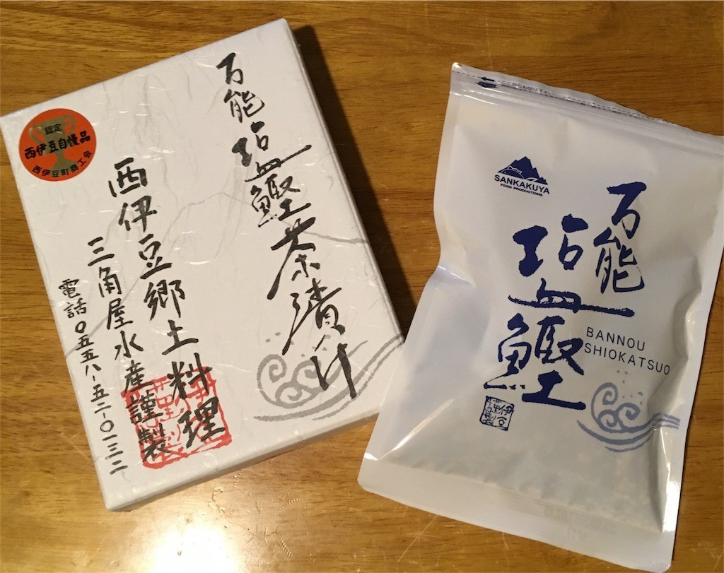 f:id:Aoi_TSK:20170324234728j:image