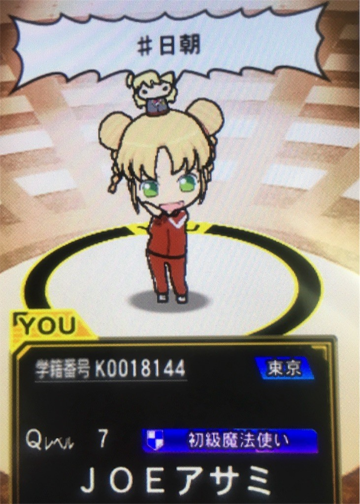 f:id:Aoi_TSK:20170407232113j:image