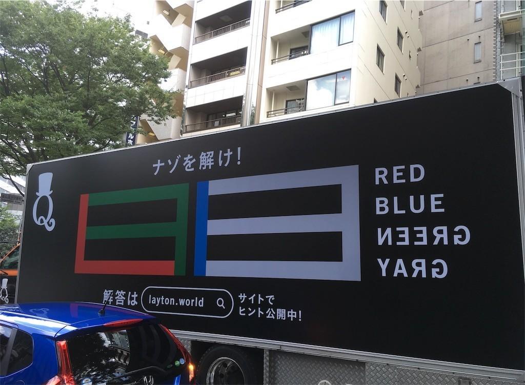 f:id:Aoi_TSK:20170721234312j:image