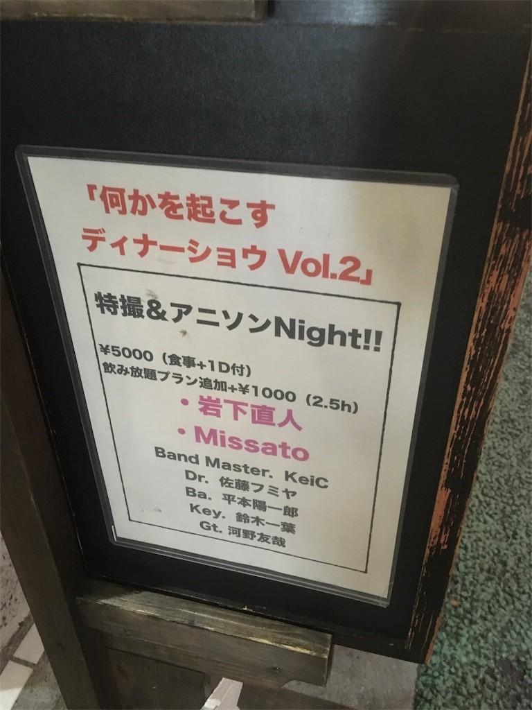 f:id:Aoi_TSK:20170924232310j:image