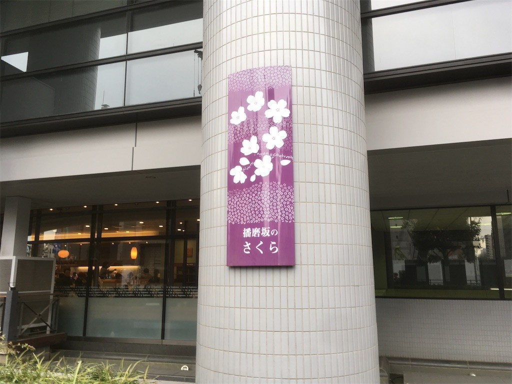f:id:Aoi_TSK:20180204023927j:image