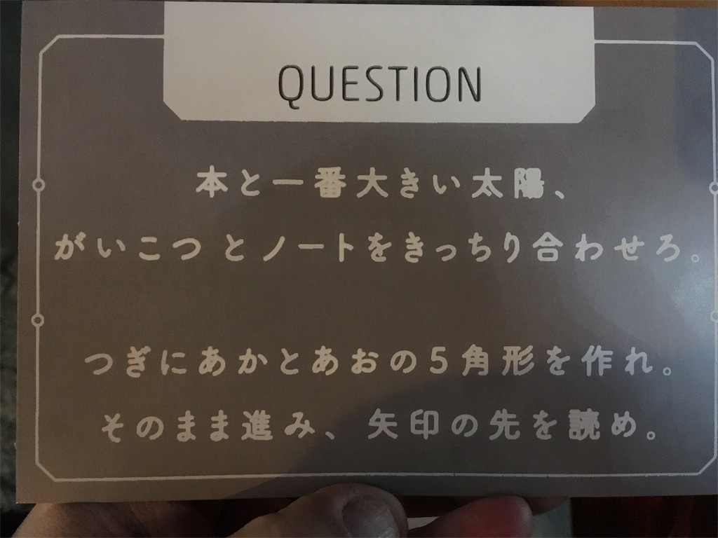 f:id:Aoi_TSK:20180204024631j:image