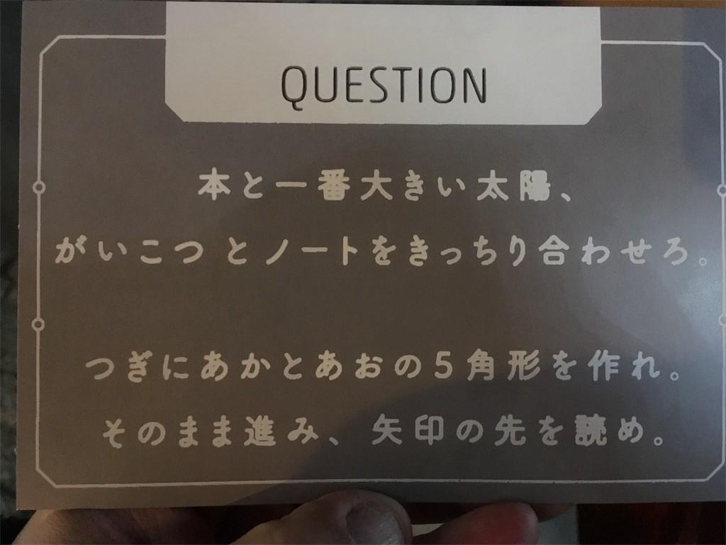 f:id:Aoi_TSK:20180204030815j:image
