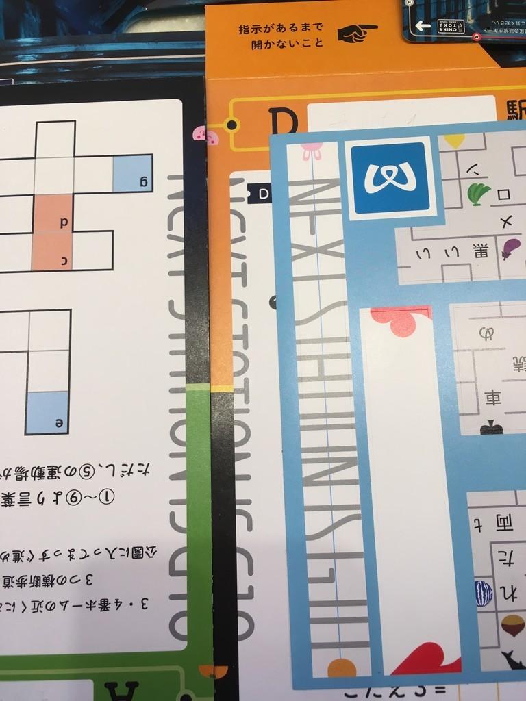 f:id:Aoi_TSK:20181208154821j:plain