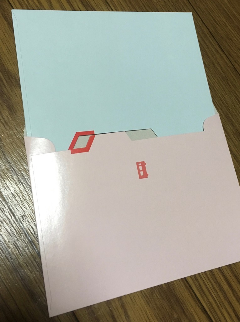 f:id:Aoi_TSK:20181208231648j:plain