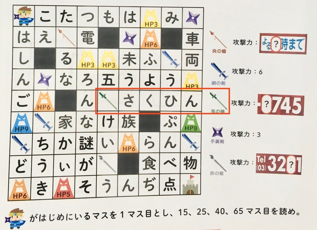 f:id:Aoi_TSK:20190302201657j:plain