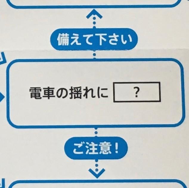 f:id:Aoi_TSK:20190302234902j:plain