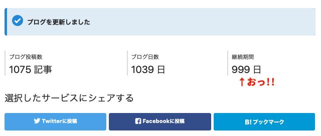 f:id:Aoi_TSK:20191007232343p:plain