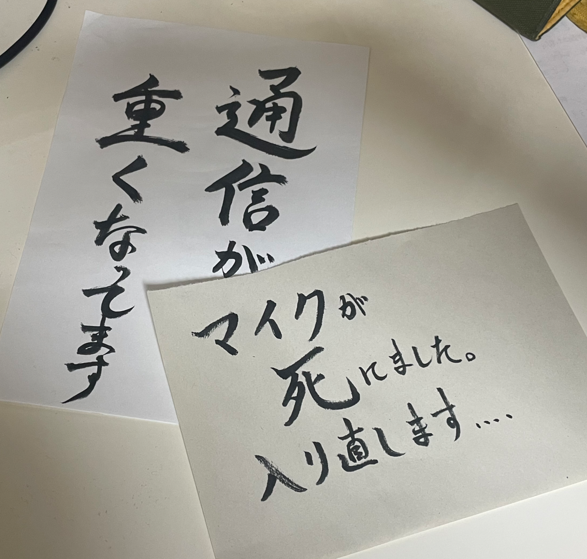 f:id:Aoi_TSK:20210121223011p:plain