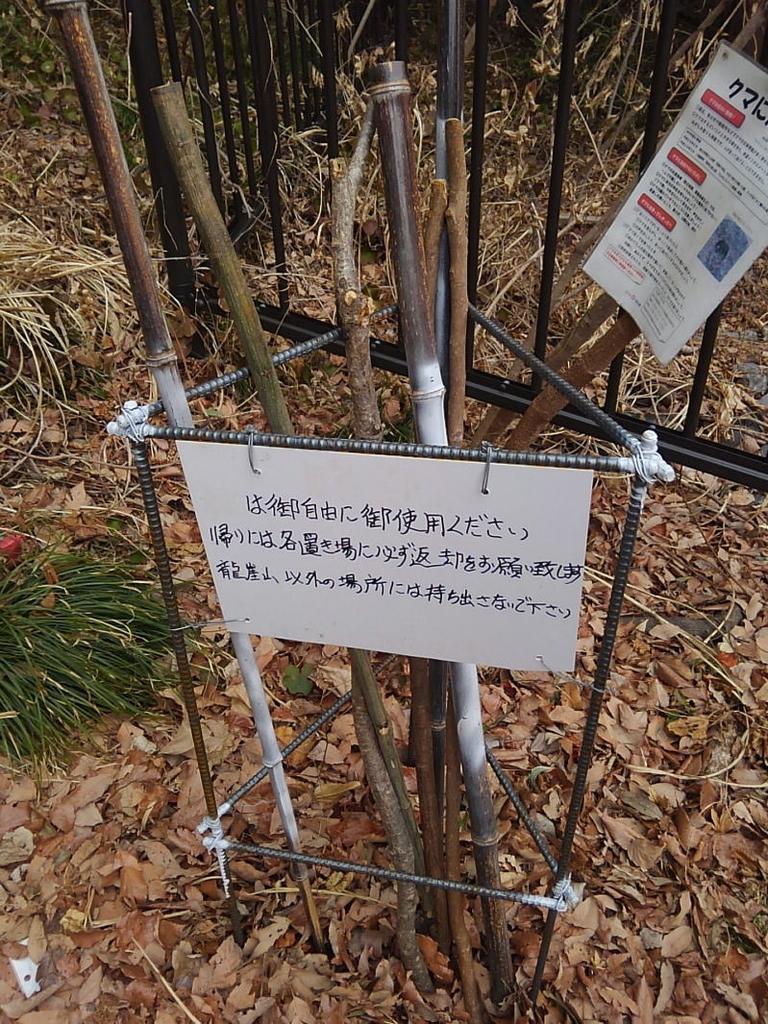 f:id:Aoituki:20190228230503j:plain