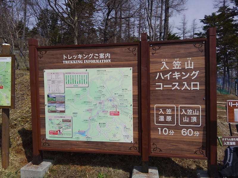 f:id:Aoituki:20190511230850j:plain