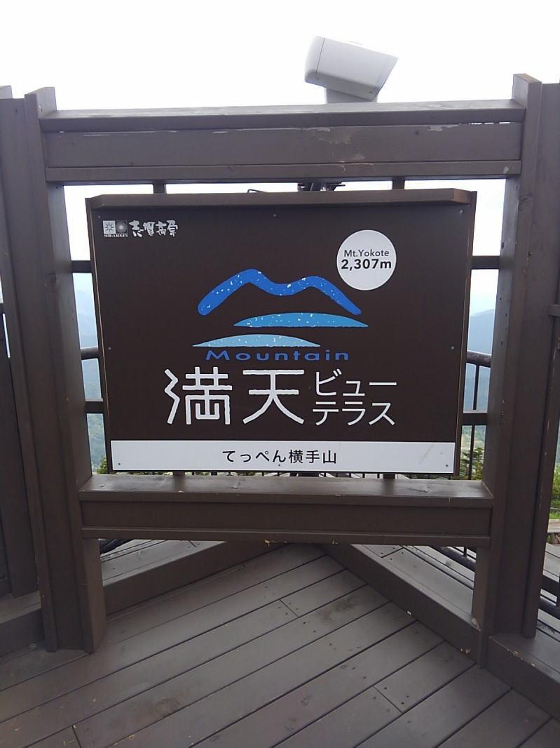 f:id:Aoituki:20190627222057j:plain