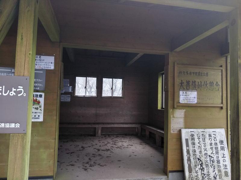 f:id:Aoituki:20191118184626j:plain