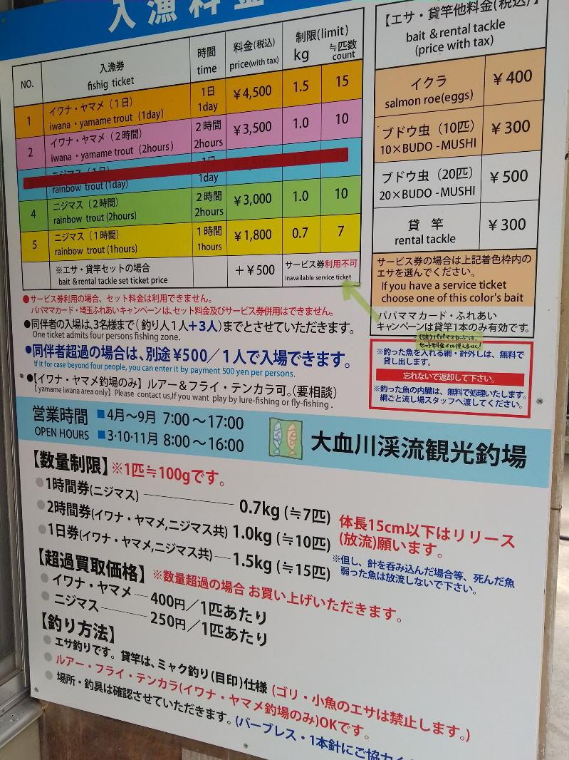 f:id:Aoituki:20200531230858j:plain