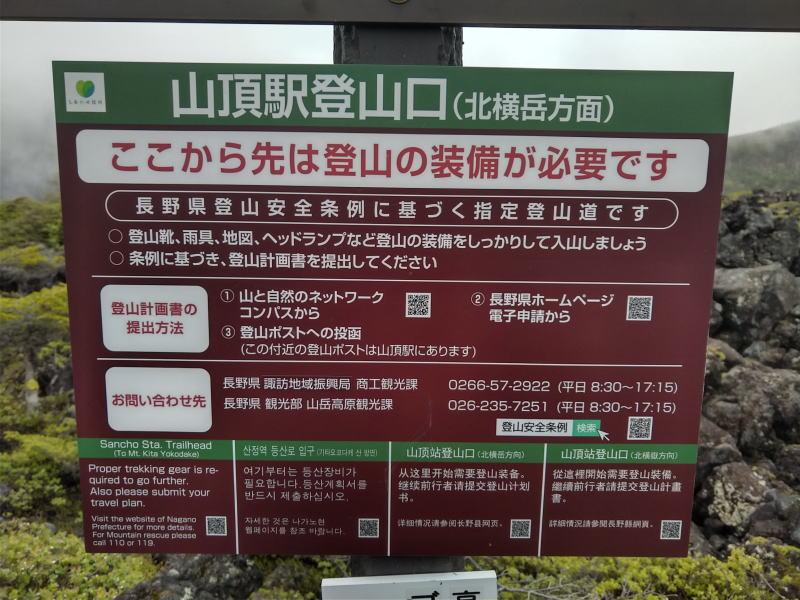 f:id:Aoituki:20200624224855j:plain