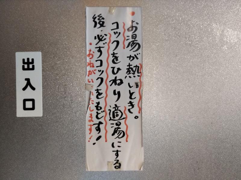 f:id:Aoituki:20200624225544j:plain