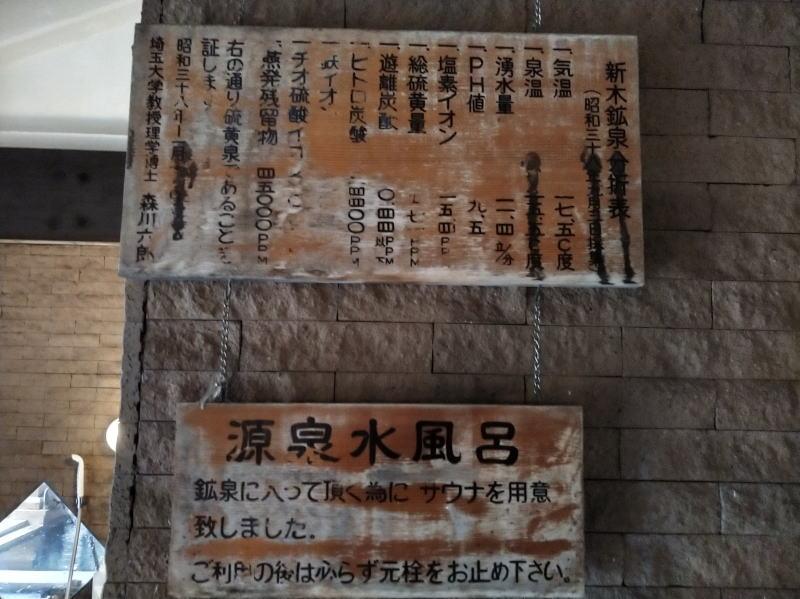 f:id:Aoituki:20200818133132j:plain