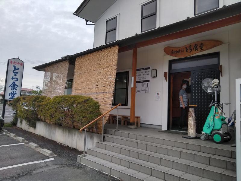 f:id:Aoituki:20200924193535j:plain