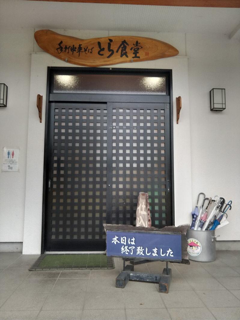 f:id:Aoituki:20200924193702j:plain