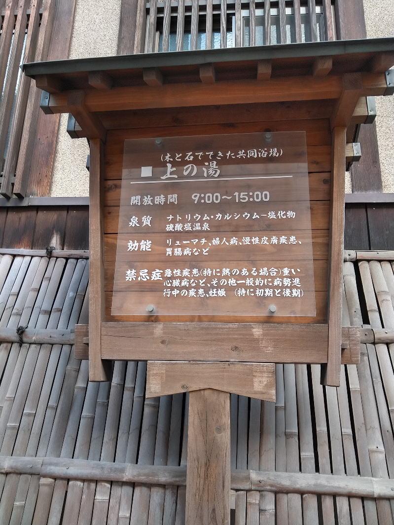 f:id:Aoituki:20210109152738j:plain