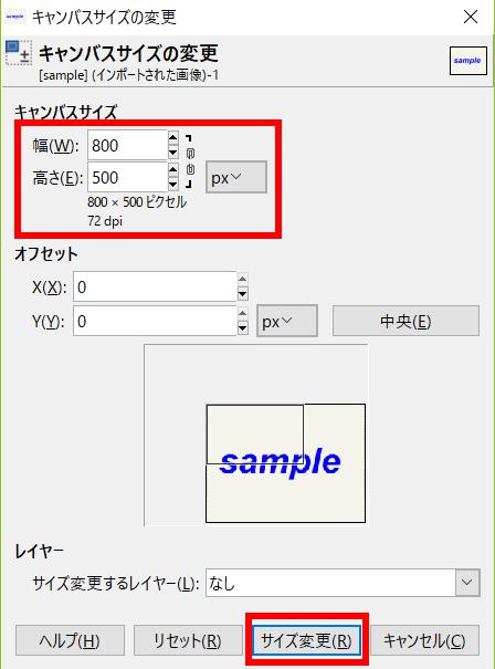 f:id:Aoiyume:20170519220557p:plain