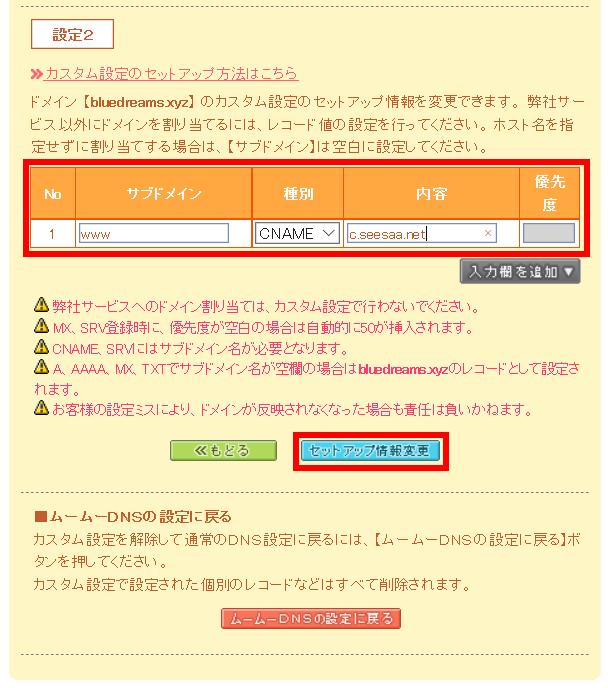 f:id:Aoiyume:20170606182923p:plain