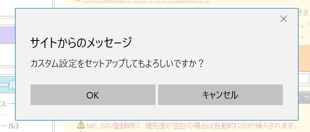 f:id:Aoiyume:20170606183310p:plain
