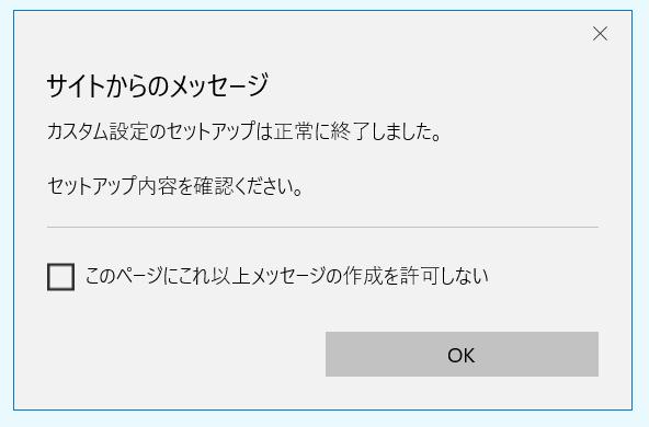 f:id:Aoiyume:20170606183328p:plain
