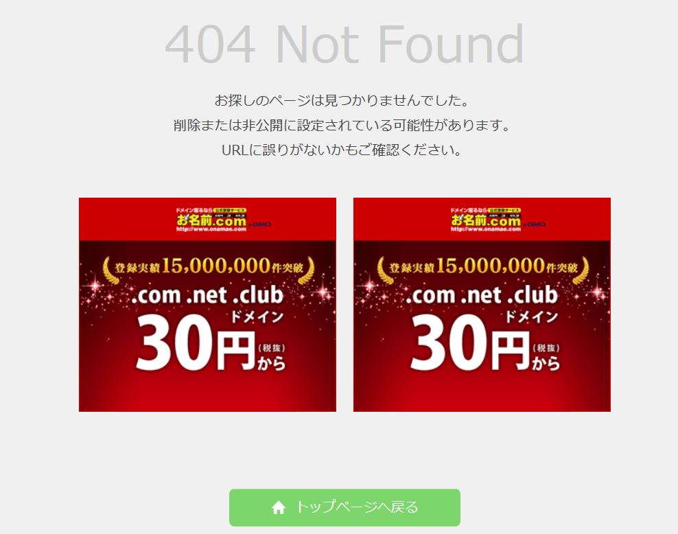 f:id:Aoiyume:20170606185407p:plain