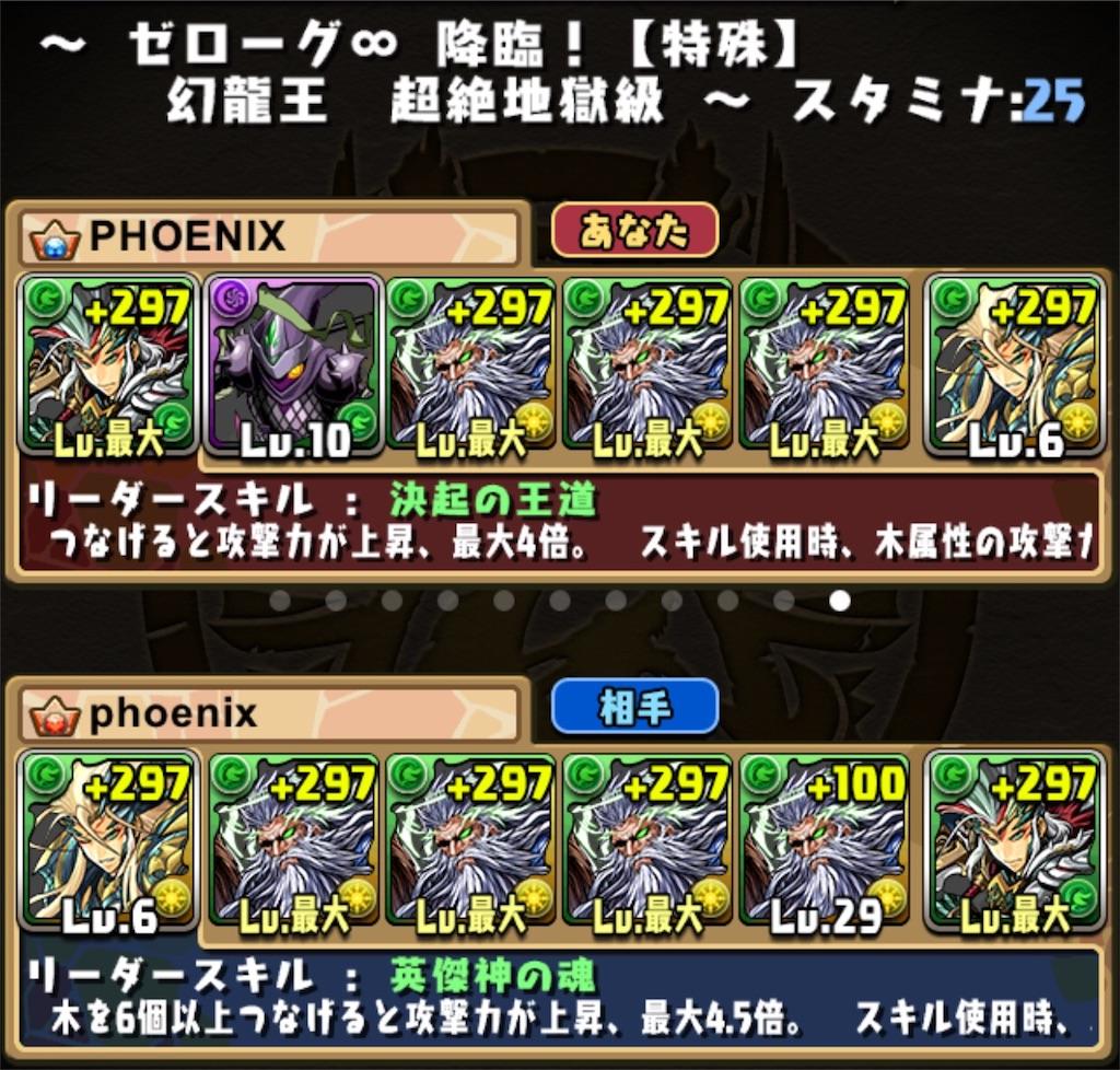 f:id:Aoiyume:20170622020627j:image