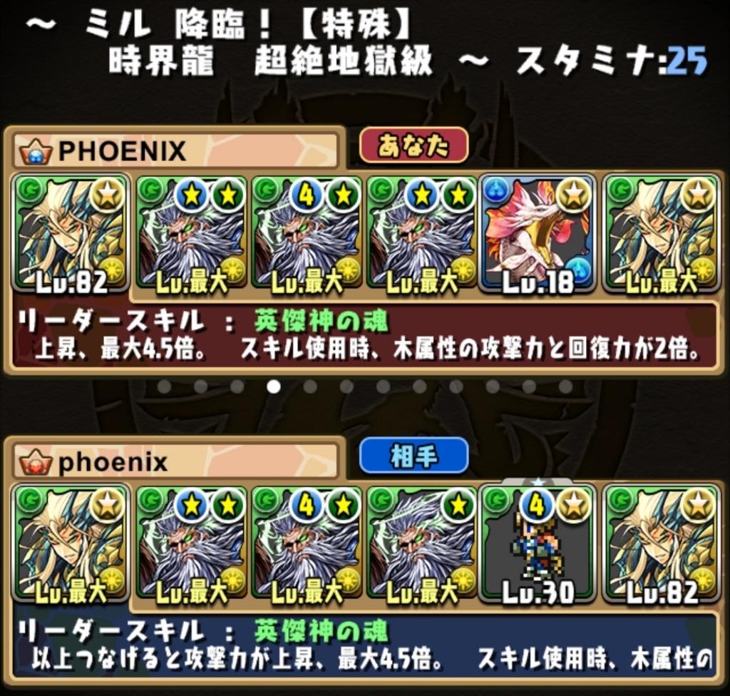 f:id:Aoiyume:20170827234923j:plain