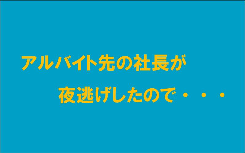 f:id:Aoiyume:20171010202151p:plain