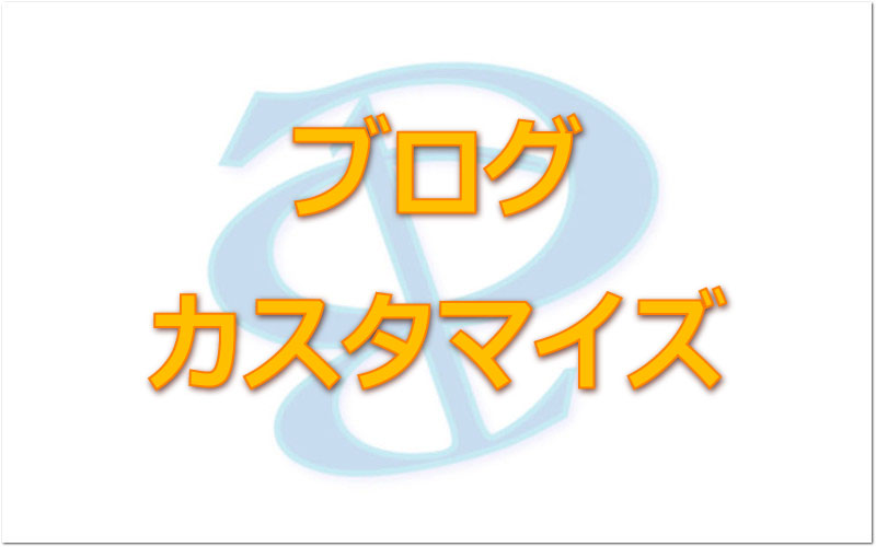 f:id:Aoiyume:20180426151146j:plain