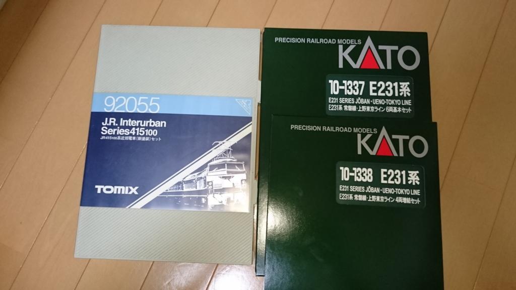f:id:AokaiE531:20170121121833j:plain