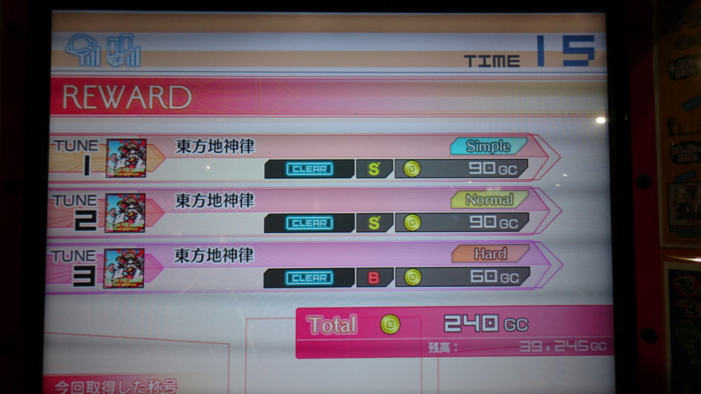 f:id:AokaiE531:20170122145044j:plain