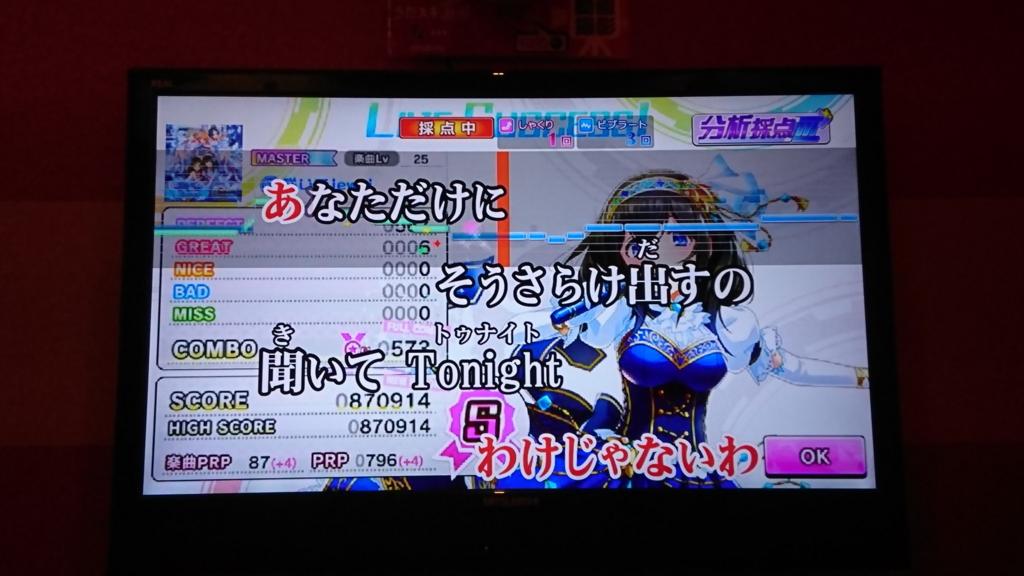https://cdn-ak.f.st-hatena.com/images/fotolife/A/AokaiE531/20170214/20170214125716.jpg