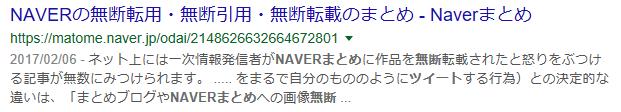 f:id:AokaiE531:20170315153719p:plain