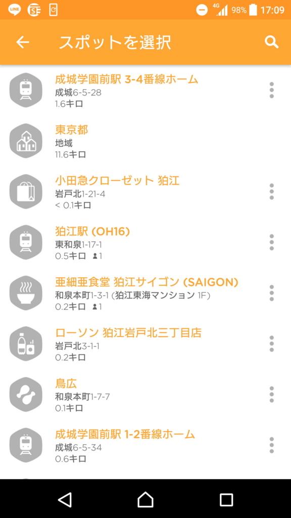 f:id:AokaiE531:20170404181434j:plain