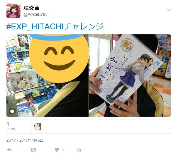 f:id:AokaiE531:20170407184609p:plain