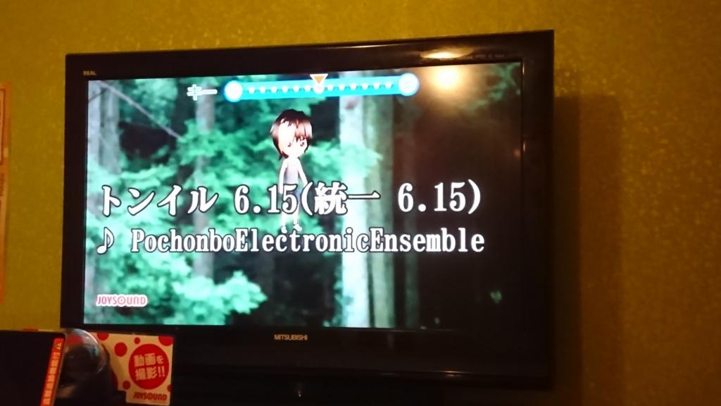 f:id:AokaiE531:20170422113625j:plain