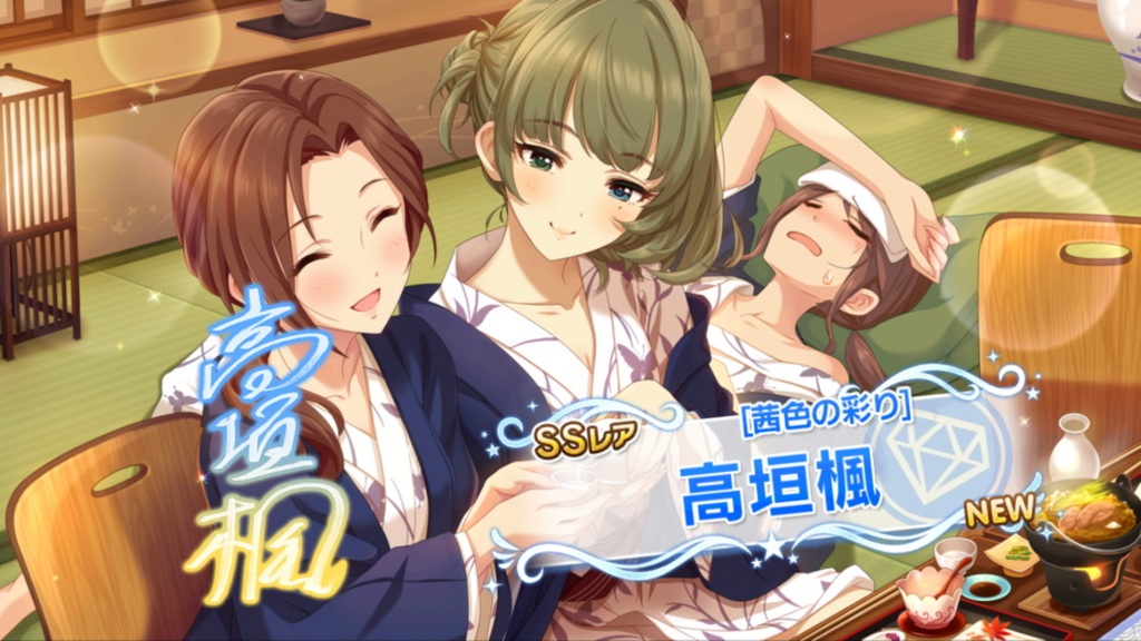 f:id:AokaiE531:20170422121139j:plain
