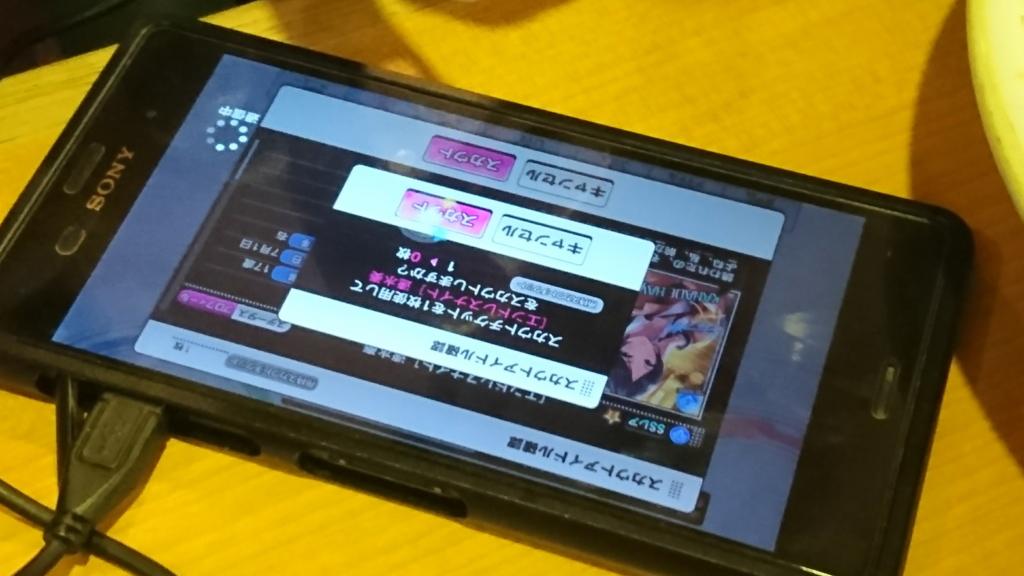 f:id:AokaiE531:20170506124713j:plain