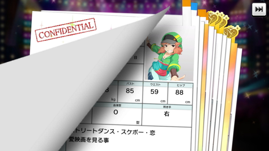 f:id:AokaiE531:20170708154024j:plain