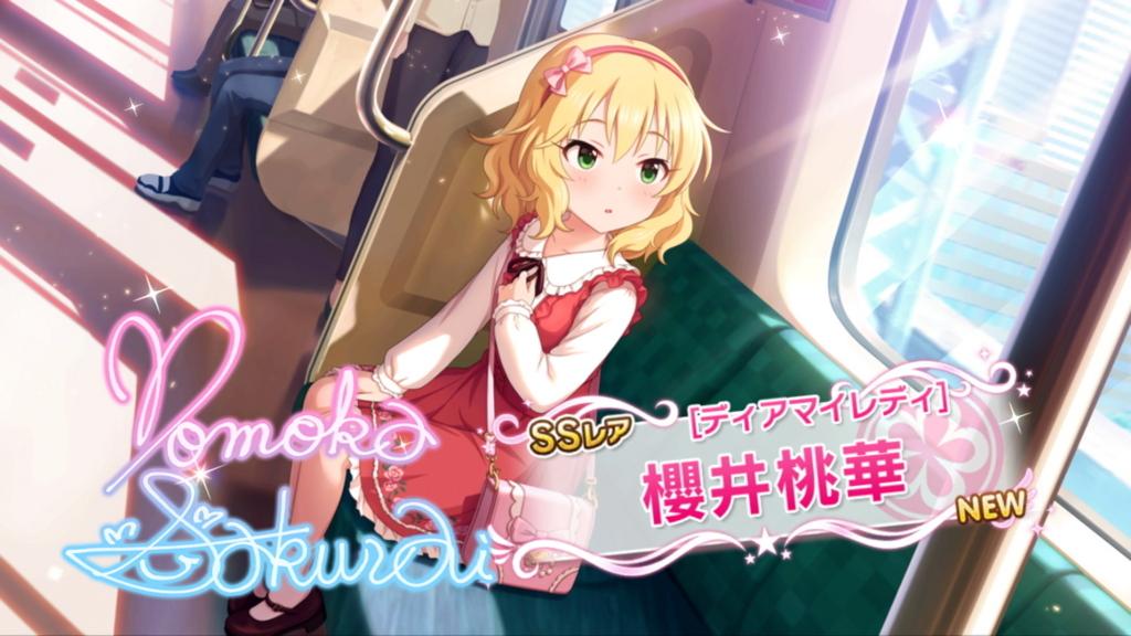 f:id:AokaiE531:20170708154125j:plain
