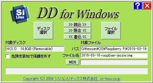 f:id:AonaSuzutsuki:20160423020951p:plain